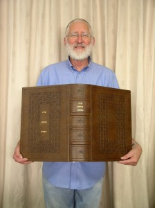 Me with Bible Box